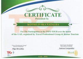 сертифікат від туроператора ТПГ про участь у інфотурі турагентству ваш турагент