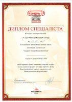 сертифікат від туроператора музенідіс турагентству ваш турагент