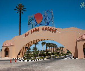 тур в Єгипет Ali Baba Palace