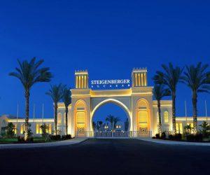 тур в готель Steigenberger Alcazar Єгипет